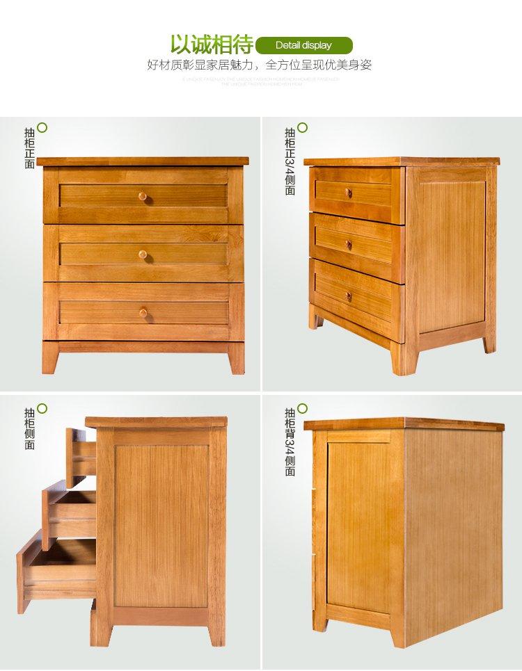 (原木色)三抽古典柜客厅木柜实木斗柜