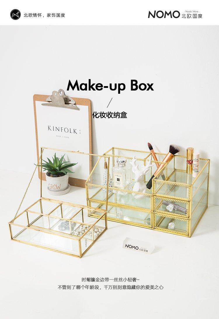 北欧ins风 复古时尚家用欧式梳妆台 卧室整理盒抽屉式简约桌面抽屉式