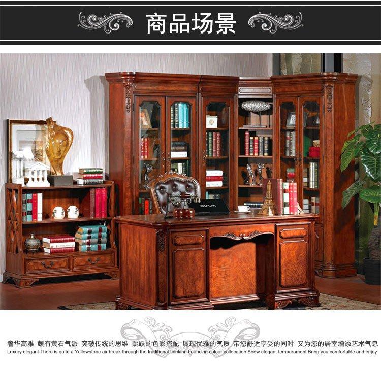 美式实木双门书柜欧式实木书橱美式乡村书房书橱转角组合