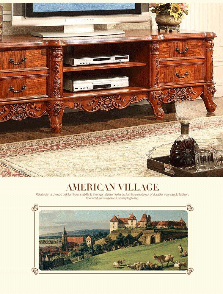 尚轩世家 美式实木雕花电视柜