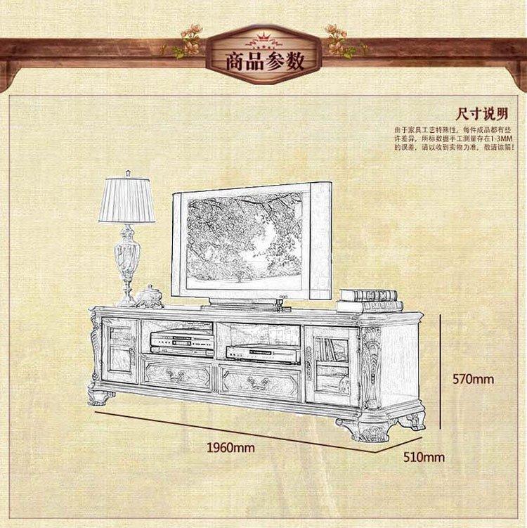 美式电视柜客厅欧式2米电视柜美式实木电视桌