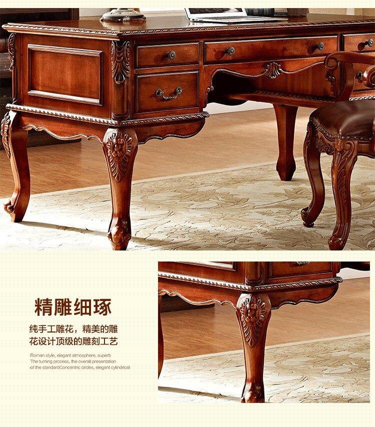 美式实木雕花电脑桌写字桌欧式办公桌书房书桌