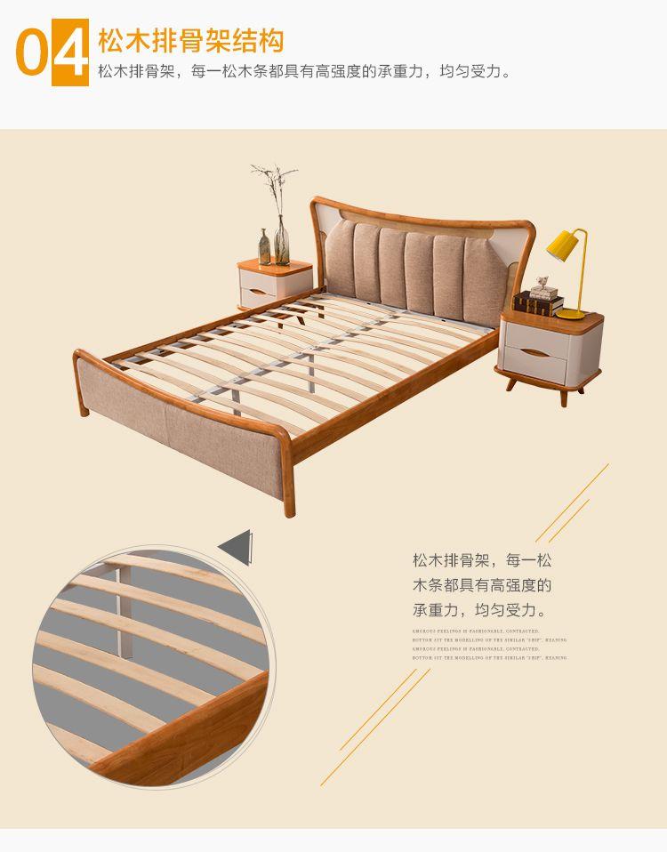 5米 商品分类: 床 面料: 麻 适用人群: 双人 床结构: 组装式排骨架床