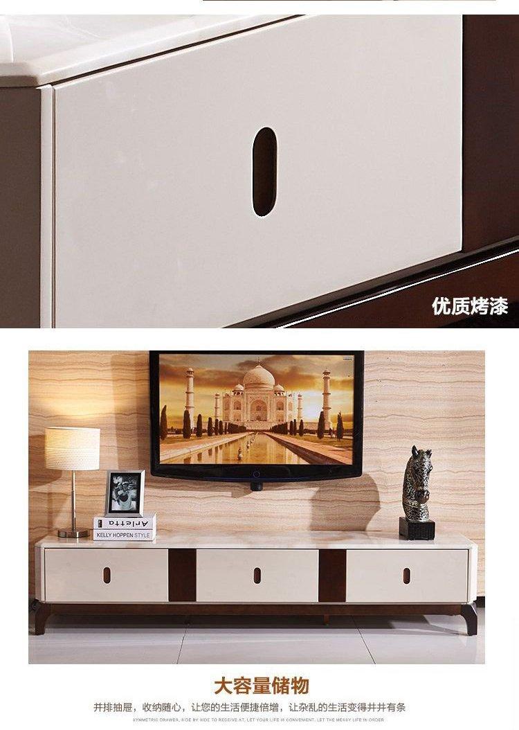 客厅小户型烤漆大理石电视柜