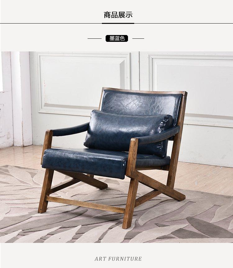 家居 家具 沙发 椅 椅子 装修 750_865图片