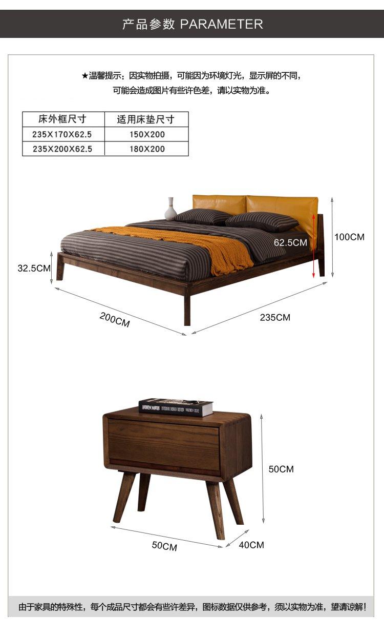 双人 床结构: 整装式排骨架床 特色功能: 带软靠 是否可智能操控: 否