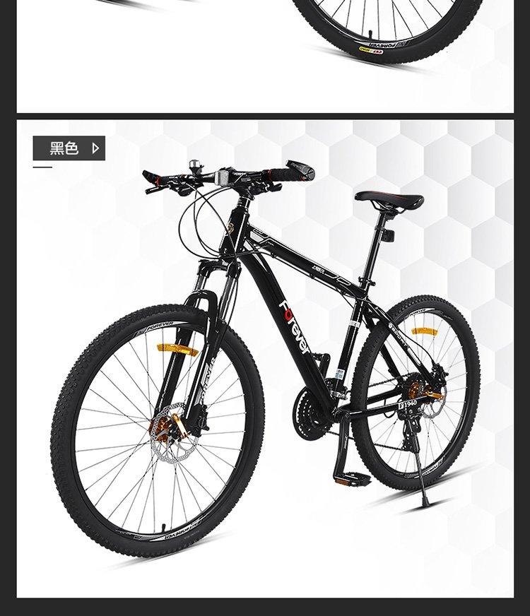 永久自行车专场直发货**自行车24速线碟禧玛诺变速车