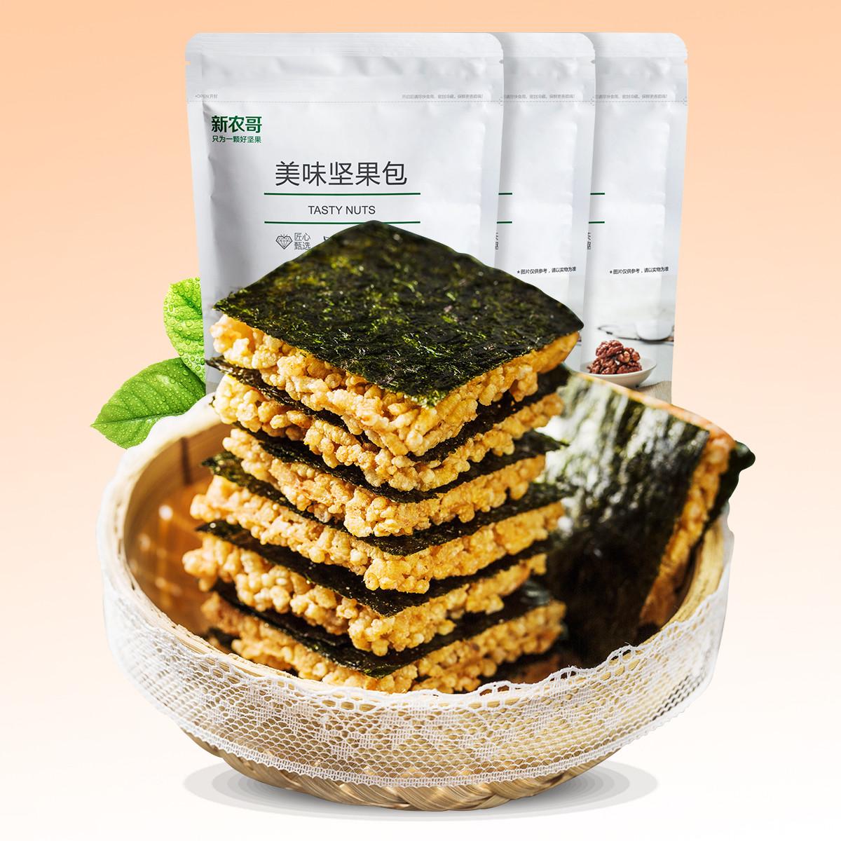 新农哥海苔锅巴寿司70gx3坚果仁烤紫菜夹心脆片VIPZF19022701