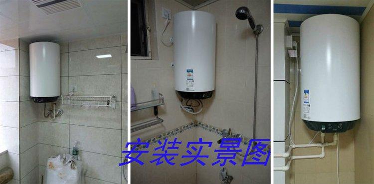 海尔haier大直发货40l电热水器 竖式es40v-u1(e)_唯品
