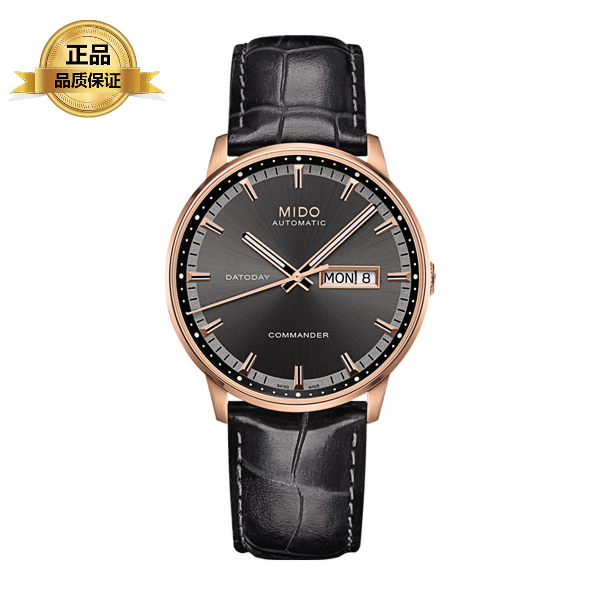 美度MIDO指挥官系列M0164303606180机械男士手表HM016.430.36.061.80