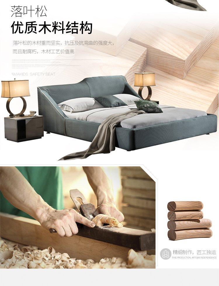 现代简约高密度海绵高精密布布艺床双人床卧室家具