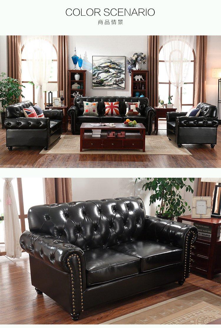 美式乡村 客厅皮沙发 双扶手双人图片色图片