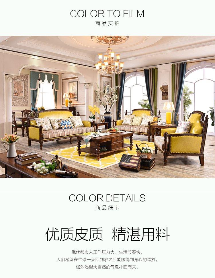美式乡村 客厅皮沙发 双扶手三人图片色图片