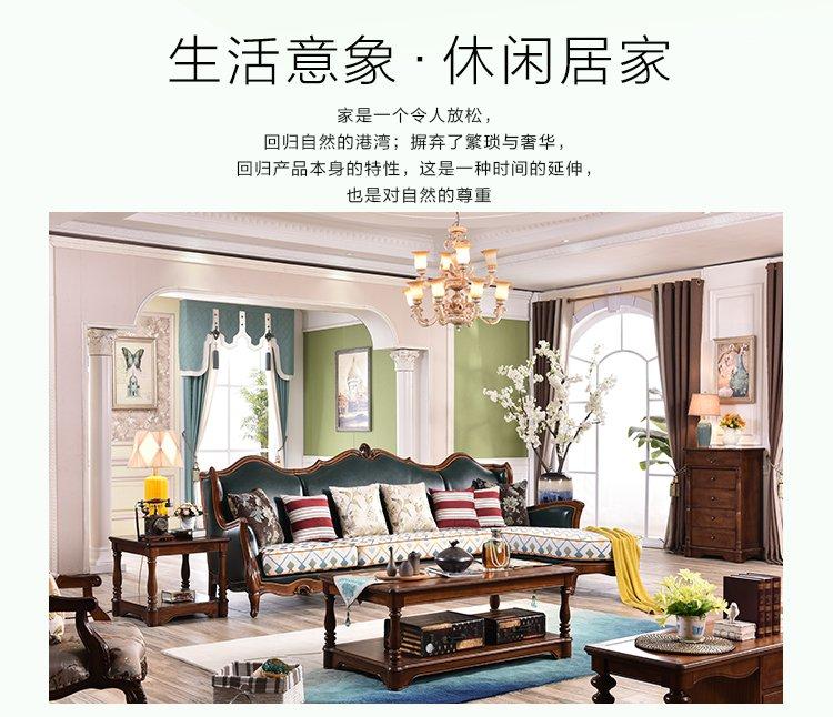 美式乡村 客厅皮沙发 单人 三人 贵妃图片