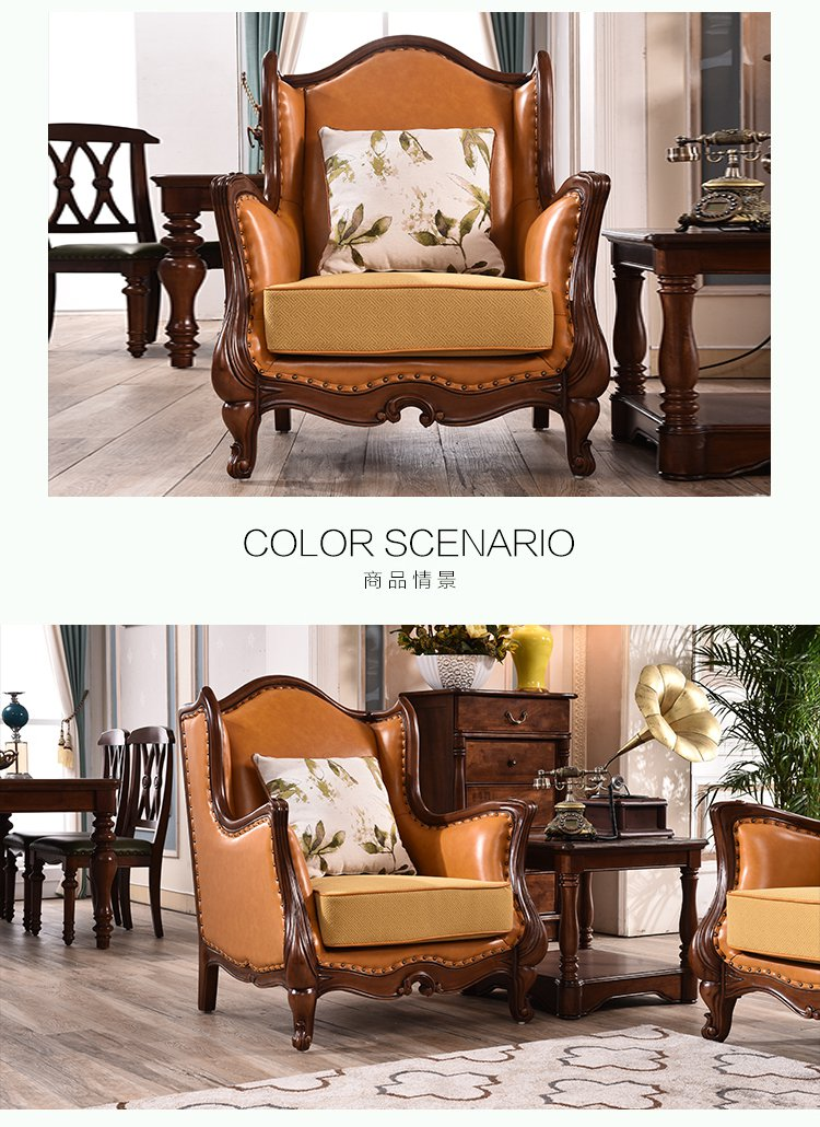 美式乡村 客厅皮沙发 双扶手单人图片