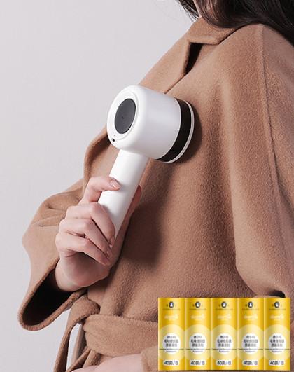 毛球修剪器 粘毛器二合一 充电式 电动剃毛器
