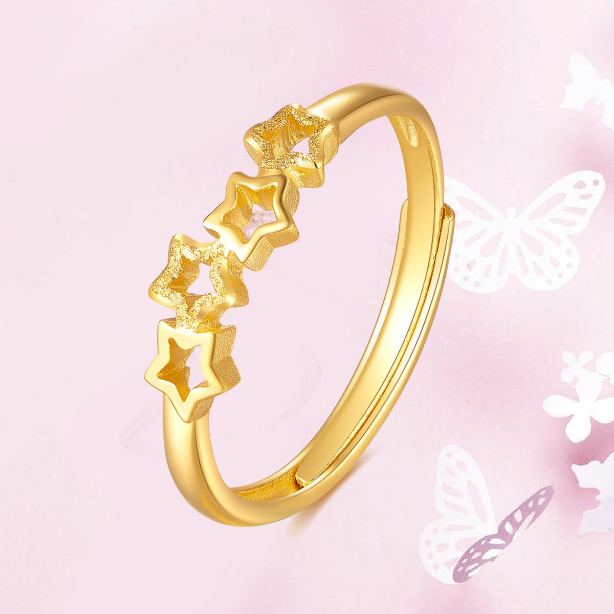 曼卡龙曼卡龙 繁星戒指 黄金女戒镂空星黄金小清新足金戒指FXJZ