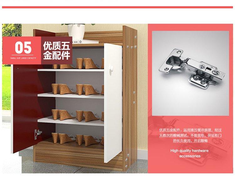 亿家达直发货时尚客厅鞋柜创意简约鞋柜两门开鞋柜wjw