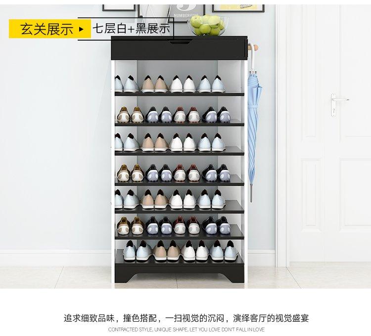 创意鞋架简约靠墙鞋架时尚鞋架 七层鞋架
