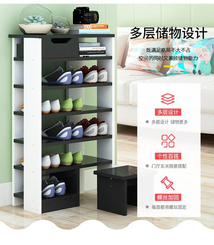 亿家达直发货时尚简易六层鞋架储物柜创意鞋柜鞋架 两