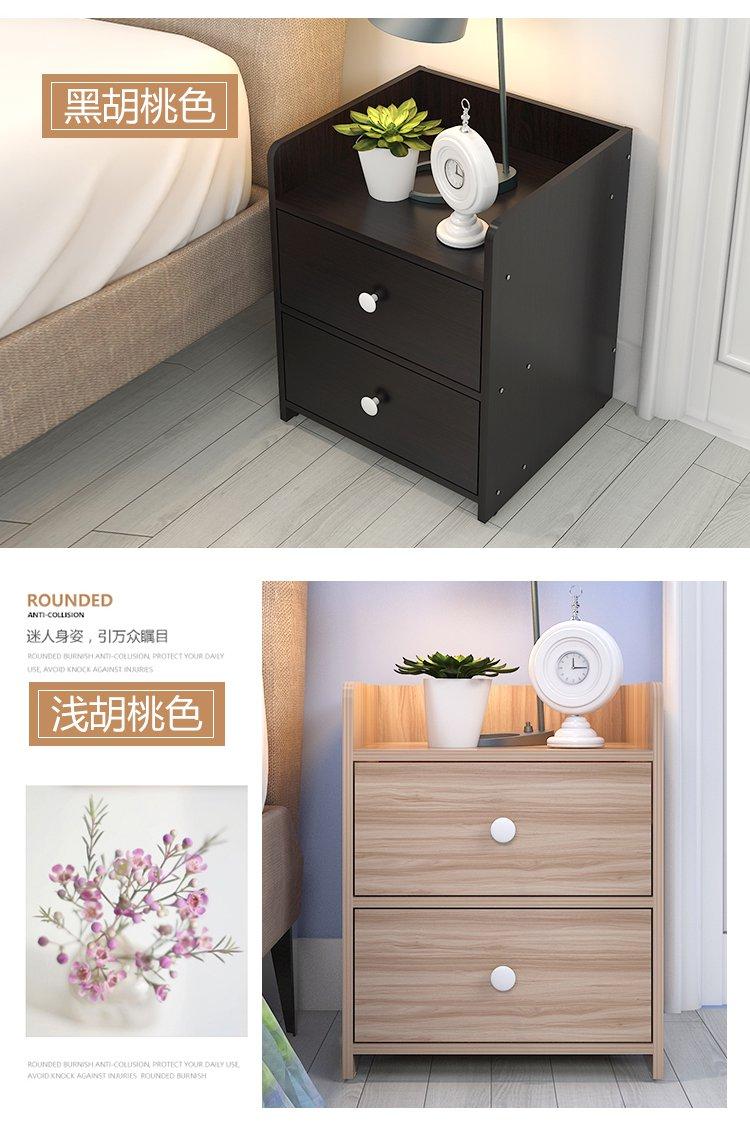时尚欧式床头柜床边柜斗柜储物柜整装五色选