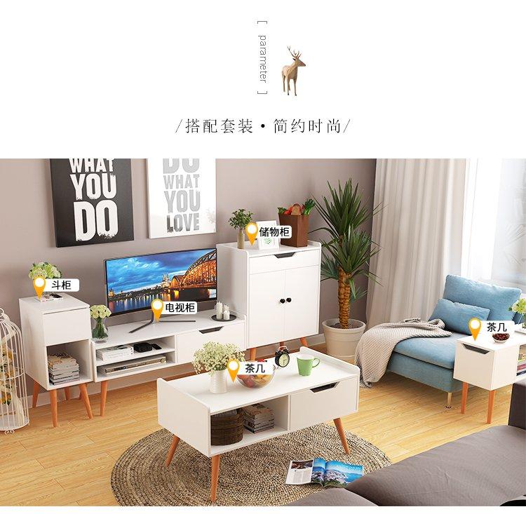 北欧电视柜简约现代客厅小户型卧室电视机地柜