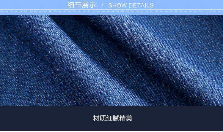 兔妈 商品名称: 兔妈孕妇深蓝色吊带牛仔裙 产地: 深圳 材质: 100%棉