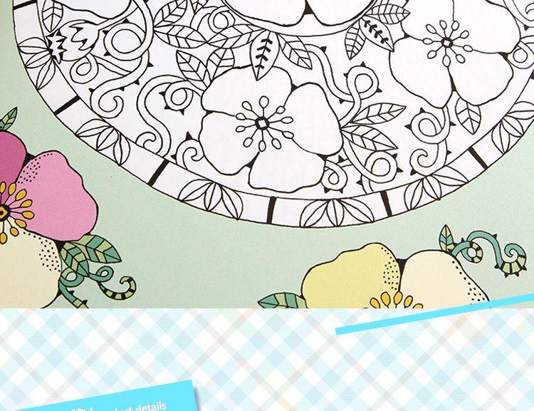 (可爱的曼陀罗)韩国进口填色手绘涂色书