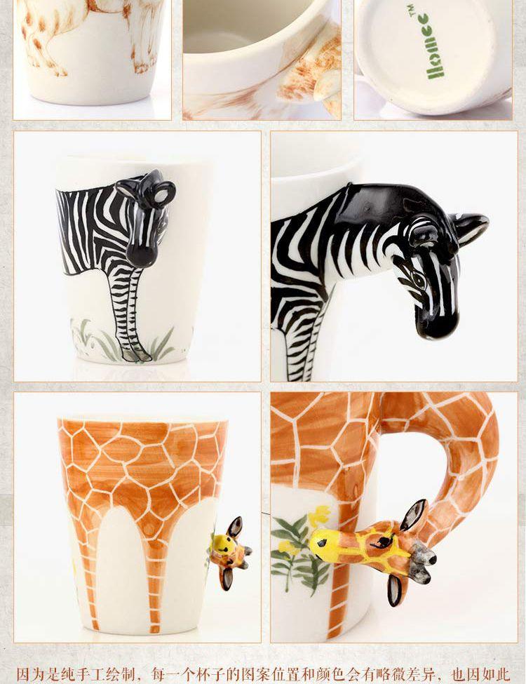 (奶牛)丹麦homee手绘陶瓷动物杯