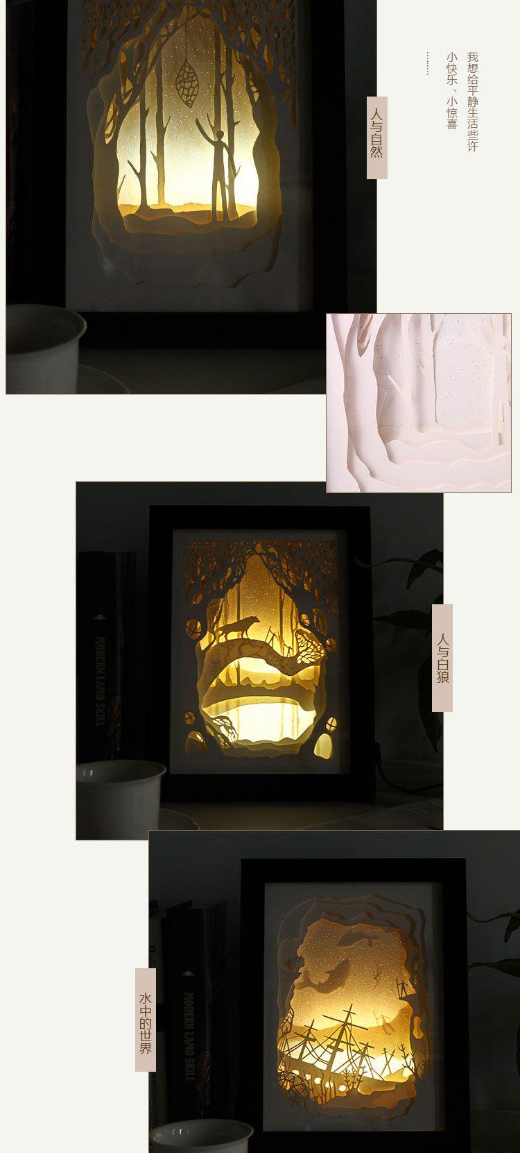 (水中的倒影)立体风景纸雕装饰画小夜灯
