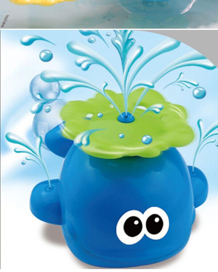 自动喷水可爱小鲸鱼