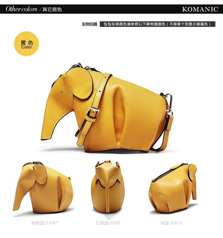 16绿色-二层牛皮立体小象动物包手拿包