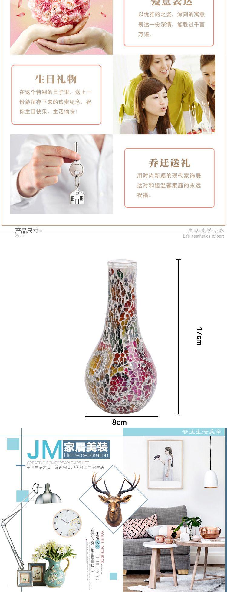 手工马赛克玻璃花瓶(粉五彩) 商品分类: 花瓶花艺 产地: 中国 洗涤