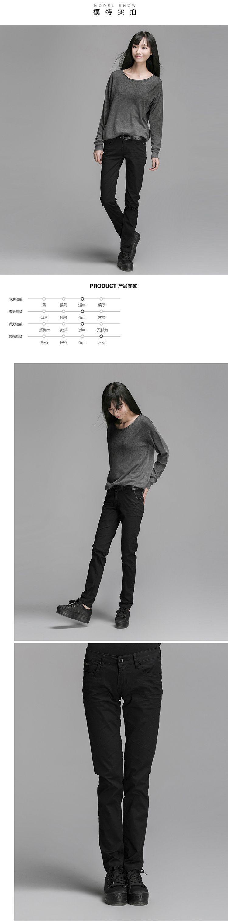 商品名称: 纯色简约休闲长裤 商品分类: 女式休闲裤 产地: 中国 材质