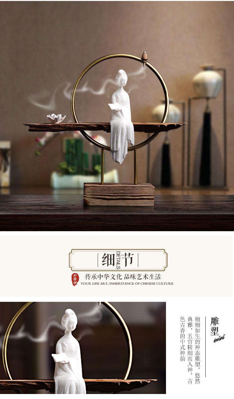 新中式禅意香薰炉摆件 仕女