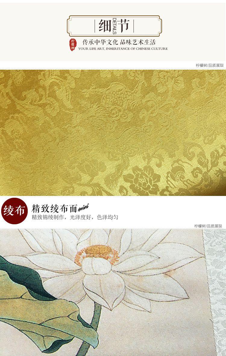 中式古典丝绸水墨画卷轴 清雅荷花