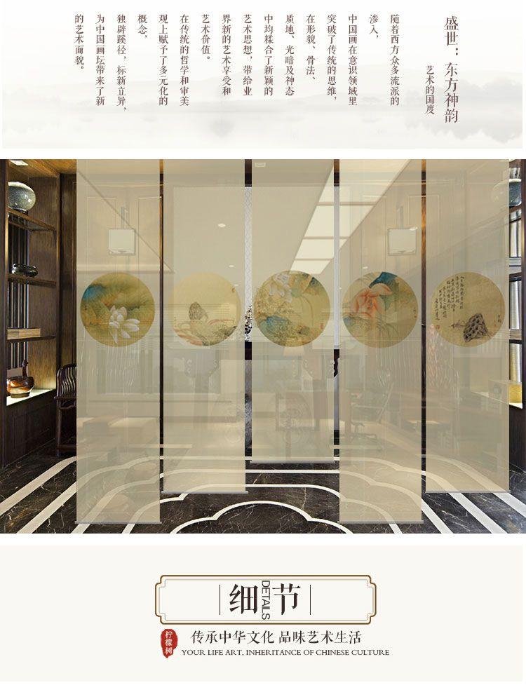 柠檬树新中式家居装饰专场直发货中式彩绘印花卷帘挂