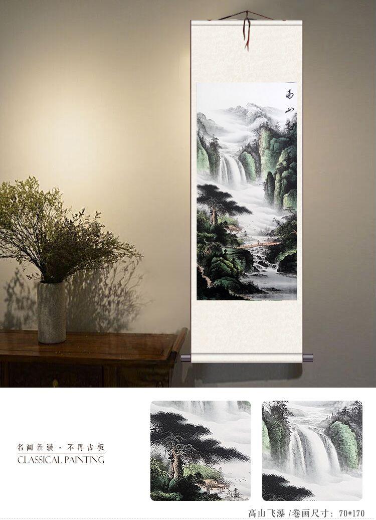 中式古典丝绸水墨画卷轴 高山飞瀑