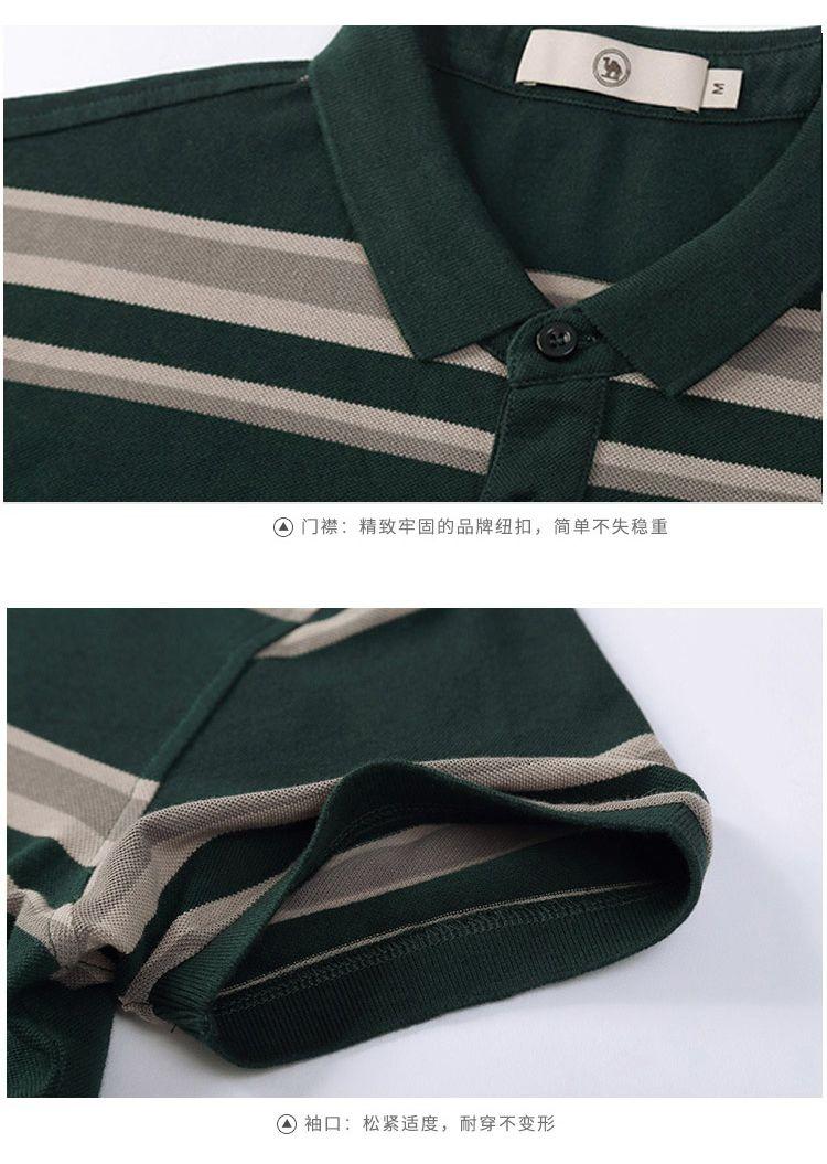 纯棉条纹翻领 墨绿色短袖t恤
