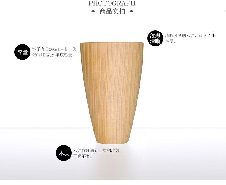 日式和风白衫原木色木纹水杯