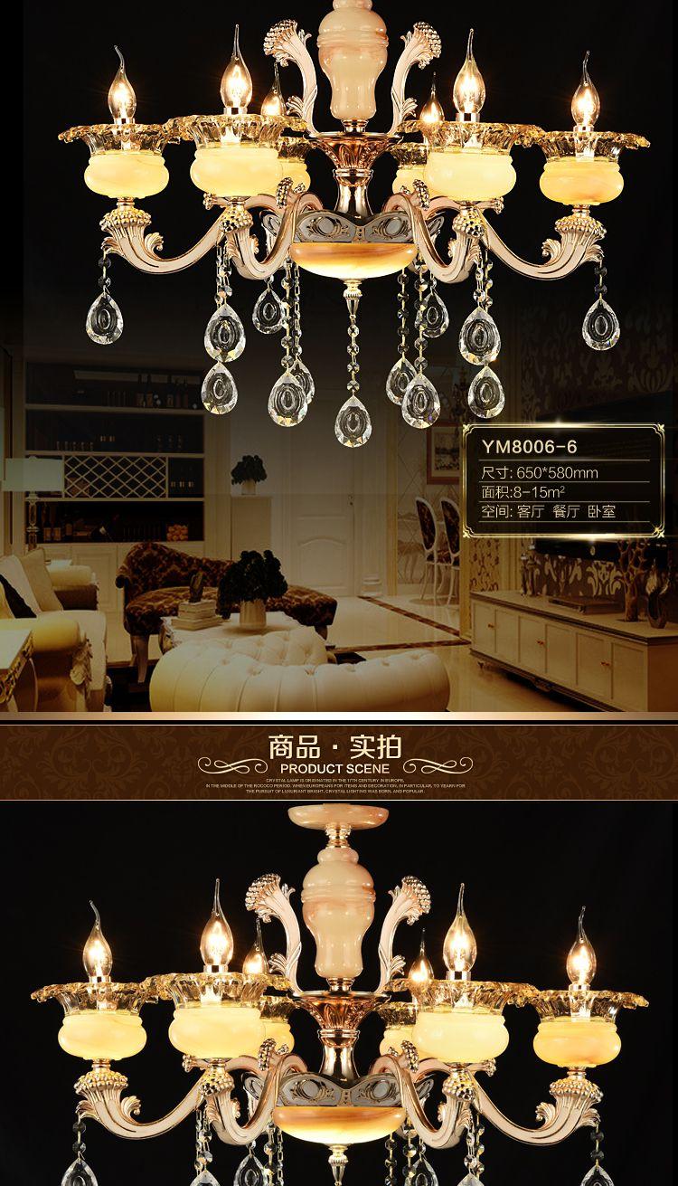 玉清6头欧式水晶客厅餐厅吊灯