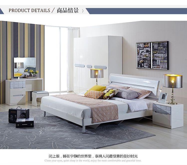 时尚亮光卧室 板式床 单床头柜 床垫