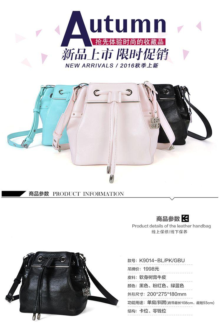 kh design明治女包k9014牛皮抽带水桶包粉红色