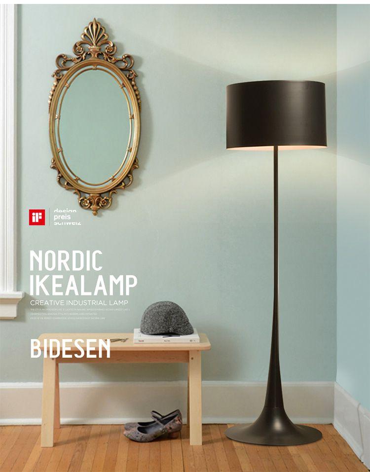 现代简约欧式客厅书房卧室落地灯(多色)
