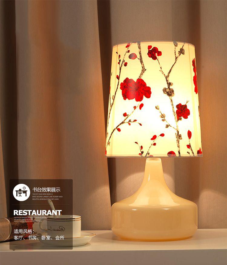 美式创意卧室床头温馨婚庆台灯(多色)