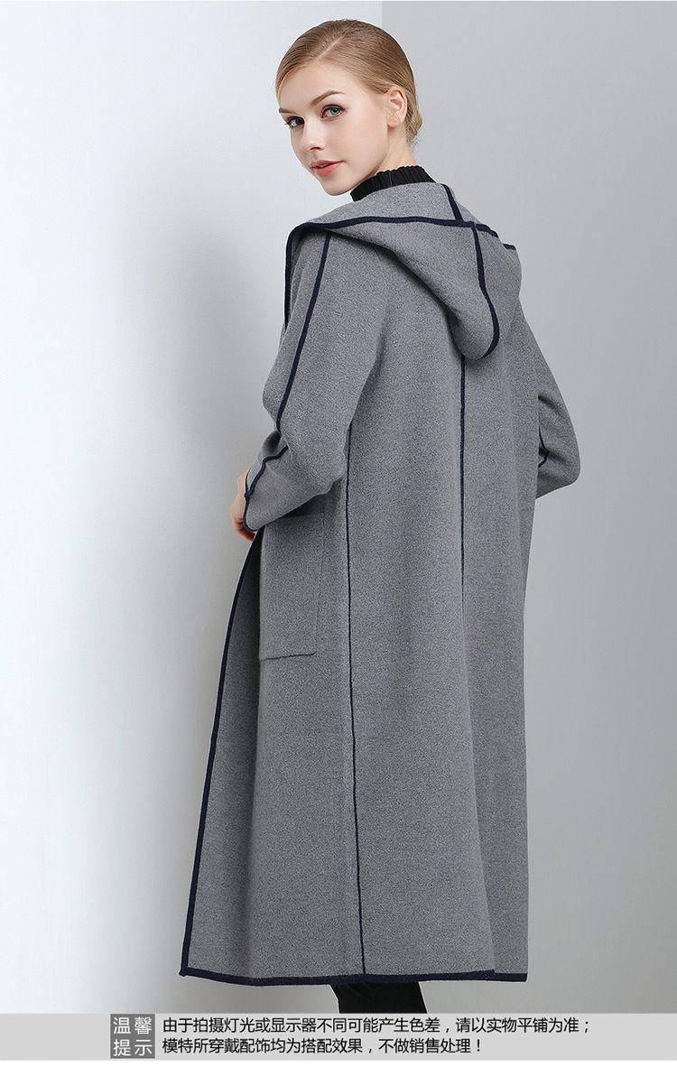 灰色时尚连帽针织外套