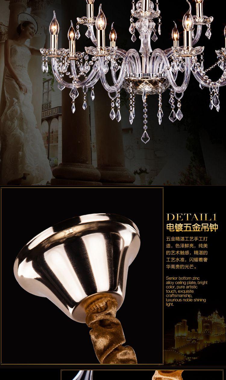新推实惠款12头欧式蜡烛水晶吊灯送灯泡