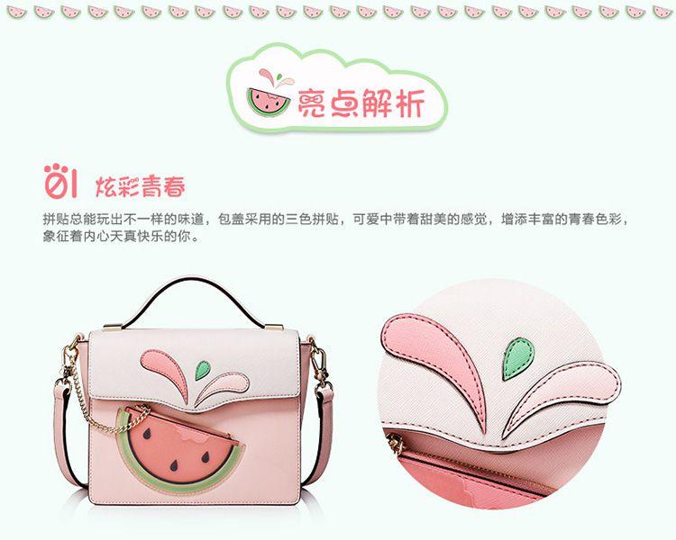 欧时纳甜蜜粉时尚可爱水果拼贴手提斜挎包
