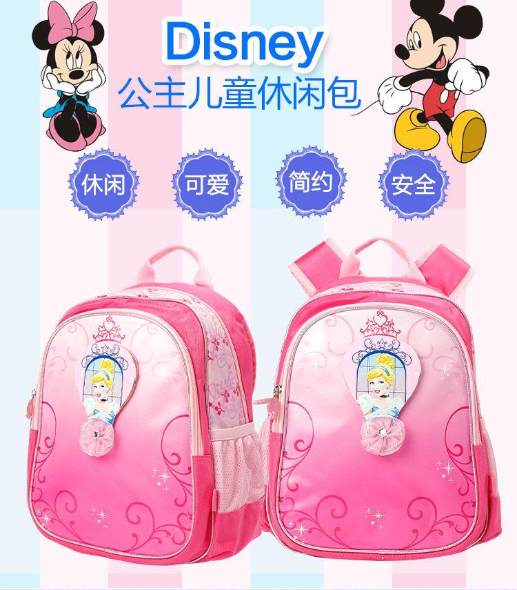 迪士尼玫红色女童可爱公主儿童休闲包