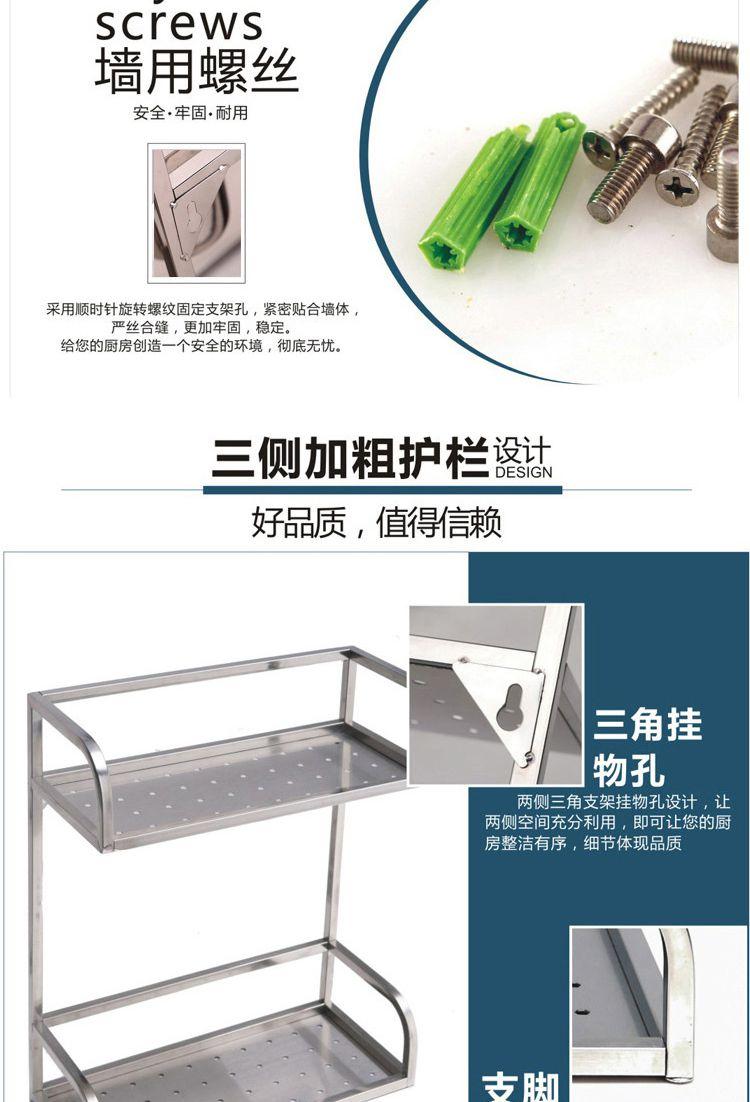 欧式加厚不锈钢调料架厨房置物架c款